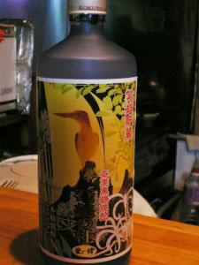 奄美黒糖焼酎 奄美の杜