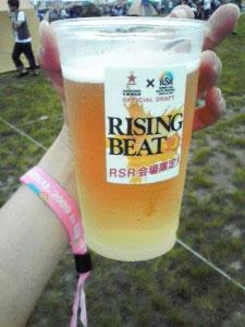 RSR限定発泡酒 RISING BEAT