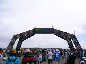 RSR 2009 会場