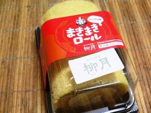 柳月のタカトシ牧場まきまきロールメープル味