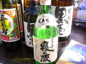 黒糖焼酎 三年寝太蔵限定蔵出し 喜界島酒造