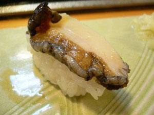 新家寿司あわび