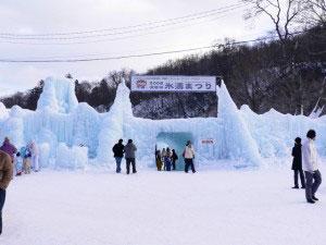 千歳・支笏湖氷濤まつり2009