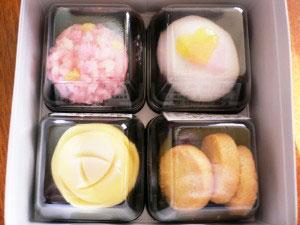 もりもと ホワイトデー和生クッキーセット