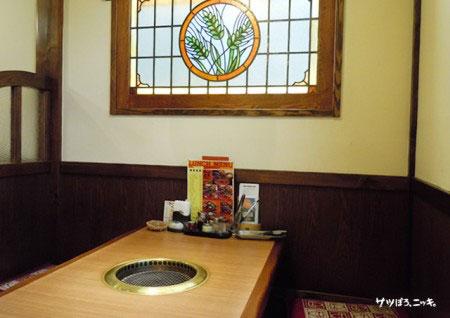 焼肉 平和園 蘭豆店