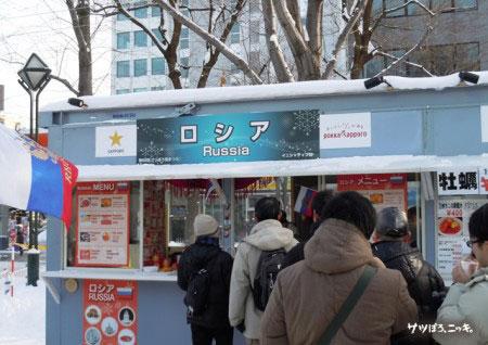 札幌雪祭り2014