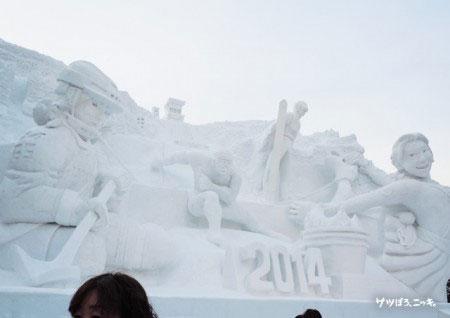 さっぽろ雪まつり2014