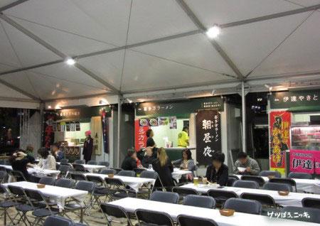 オータムフェスト2014サツエキ会場 東北ブース