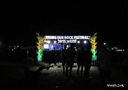 RSR 2015