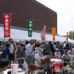 江別やきもの市 2009