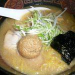 三角山五衛門ラーメンの鶏胡麻味噌ラーメン
