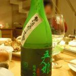 自然酒 五人娘 純米吟醸酒