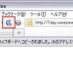 短縮URLが簡単に出来るFireFoxアドオン goo.gl lite
