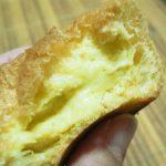 洋菓子のヒロタ 季節のシュークリーム 焼き芋