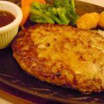ステーキハンバーグ&サラダバー けんのハンバーグステーキ