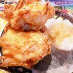 回転寿司さすけ 海鮮かき揚げ
