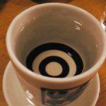 日本酒 黒龍大吟醸