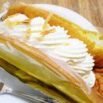 もりもと バナナオムレツ