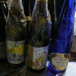 ピーロート・ジャパンで販売中のワイン