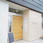 ろまん亭石山通り店
