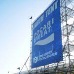 RSR 2011 アーステントの巨大看板