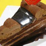 柳月ケーキ ロイヤルショコラ