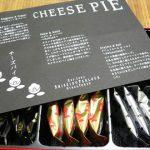 資生堂パーラー銀座店のチーズパイ