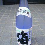 芋焼酎 海 大海酒造