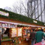 札幌ミュンヘンクリスマス市 2010