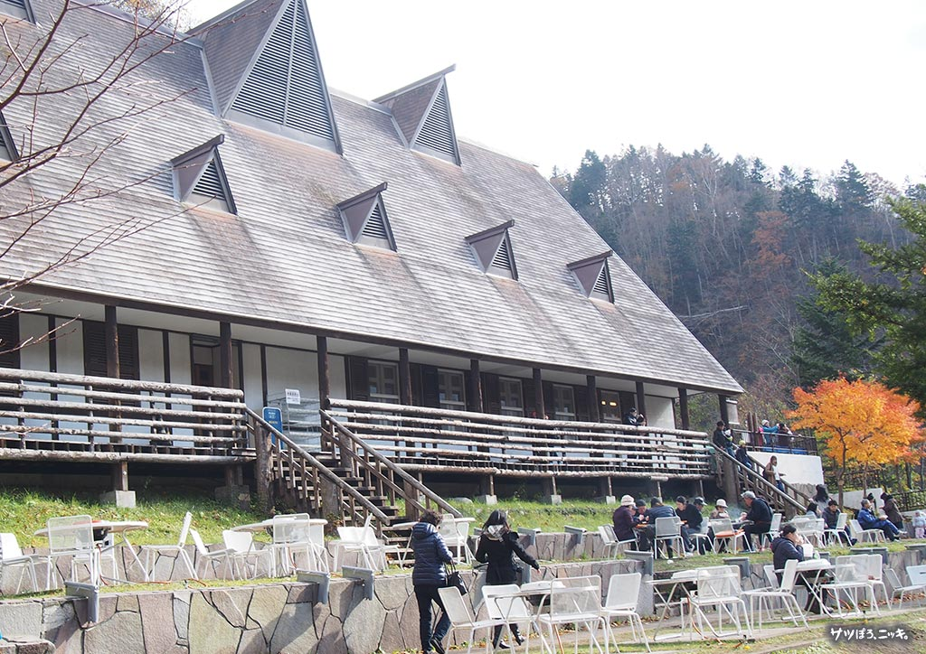 豊平峡ダム レストハウス